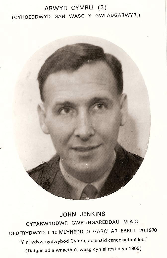 John Jenkins in 1970
