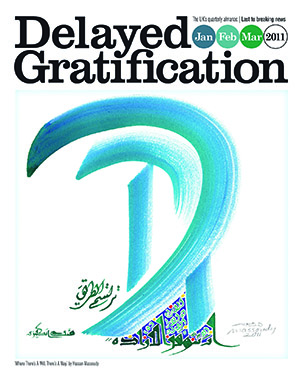 DG02 Cover