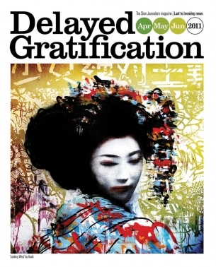 DG03 Cover