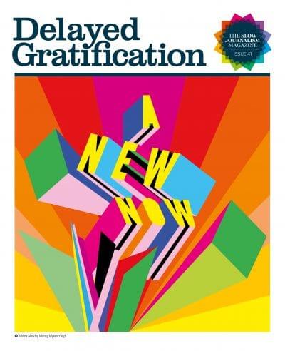 DG41 cover